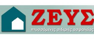 zeus-εταιρεια